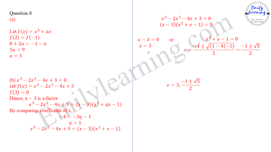 worked solutions of O Level A Math Paper 1 question 8 factor and remainder theorem and solving cubic equations