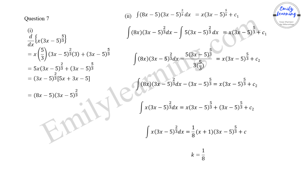 worked solutions of O Level A Math Paper 2 question 7 on  differentiation and integration