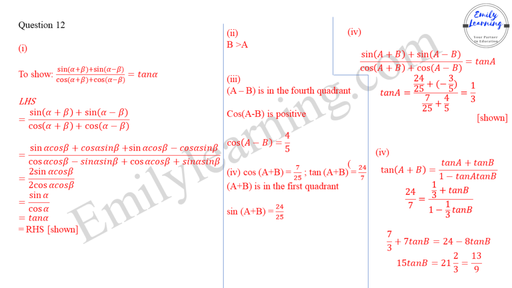 worked solutions of O Level A Math Paper 1 question 12 on Trigonometry