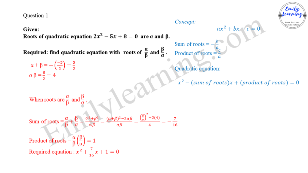 worked solutions of O Level A Math Paper 1 question 1 on quadratic functions (sum of roots and product of roots)