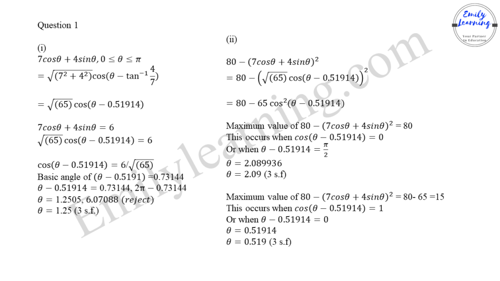 worked solutions of O Level A Math Paper 2 question 1 on trigonometry (R-formula)