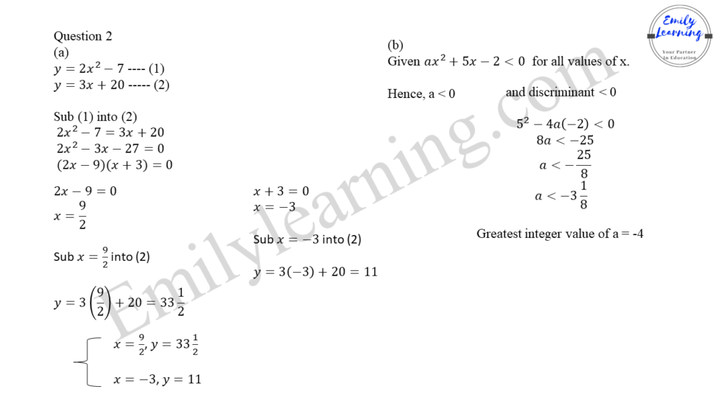worked solutions of O Level A Math Paper 2 question 2 on quadratic functions and discriminant