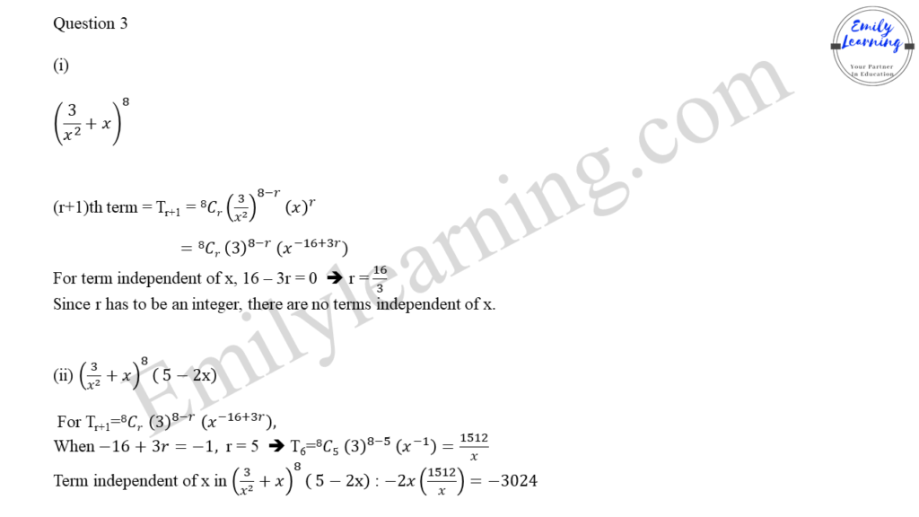 worked solutions of O Level A Math Paper 2 question 3 on binomial theorem