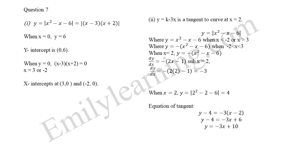 A Math 2019 Paper 2 Question 7 answers