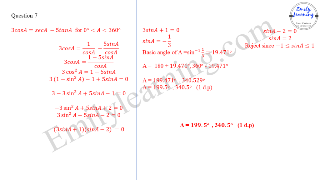 worked solutions of O Level A Math Paper 1 question 7 on trigonometry